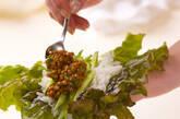 炒め納豆サラダ巻きの作り方3