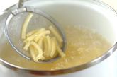 ソーセージのカレーマカロニサラダの作り方1