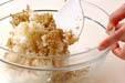 ジャコご飯の作り方6