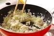 ジャコご飯の作り方2
