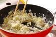 ジャコご飯の作り方5