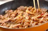 照り焼きチキン丼の作り方7