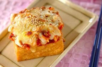 厚揚げのキムチーズ焼き