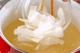 大根とコーンのみそ汁の作り方4