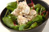 ゆで鶏のサラダの作り方2