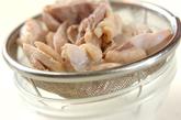 ゆで鶏のサラダの作り方1