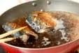 サバのおろし煮の作り方2