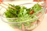 焼豚と水菜のサラダの作り方5