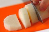 手羽のニンニクポン酢煮の作り方1