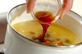 豆乳とカボチャのスープパスタの作り方2