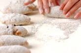 パン・オ・フィグの作り方10