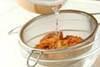 青菜と練り物の煮物の作り方の手順1