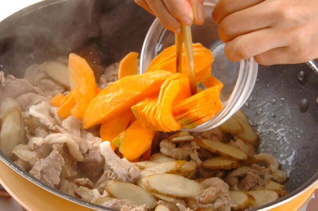 新ゴボウと豚肉の炒め物の作り方の手順6