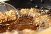 マグロのゴマカレー揚げの作り方2