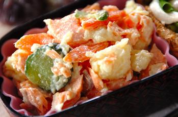 鮭ポテトサラダ