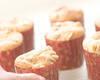 ピーナッツバターマフィンの作り方の手順6