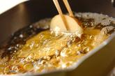 骨付き豚バラ肉のペッパー焼きの作り方3