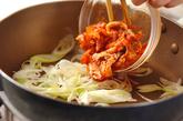 モヤシのキムチ炒め和えの作り方1