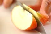 リンゴとチーズの焼きデザートの下準備2