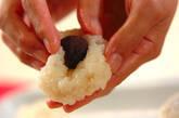 きな粉のおはぎの作り方5