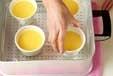 コーン入り茶碗蒸しの作り方2
