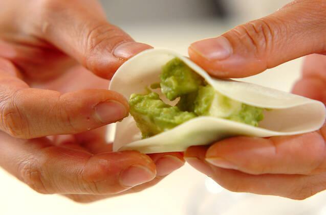 アボカドの揚げ餃子の作り方の手順5