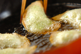アボカドの揚げ餃子の作り方3