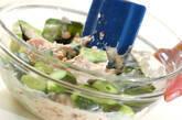 ツナとキュウリのサラダの作り方5