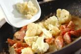 カリフラワーのマヨ炒めの作り方4