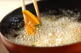 カボチャの素揚げサラダの作り方6