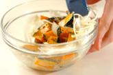 カボチャの素揚げサラダの作り方2