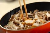 キノコたっぷりあんかけ丼の作り方1