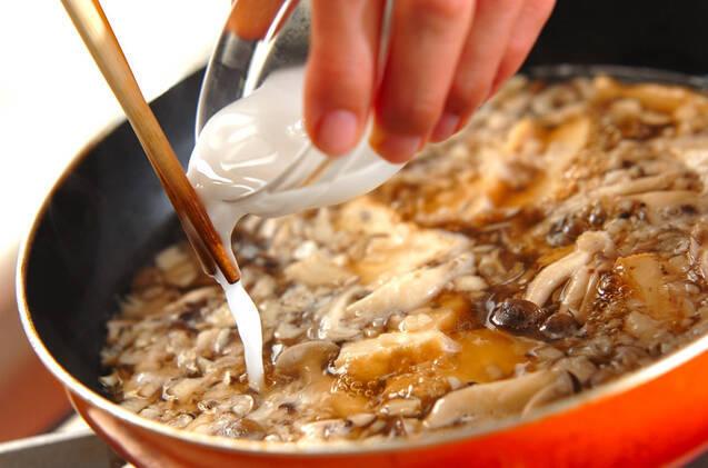 キノコたっぷりあんかけ丼の作り方の手順4