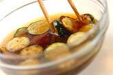 ズッキーニの揚げ浸しの作り方3