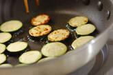 ズッキーニの揚げ浸しの作り方2
