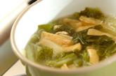 白菜と油揚げのとろとろ雑煮の作り方2