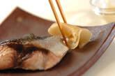 ブリのグリル焼きの作り方4