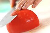 トマトのコーンマヨ焼きの下準備1