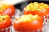 トマトのコーンマヨ焼きの作り方2