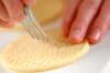 イチゴのミルフィーユの作り方の手順8