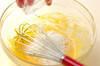 イチゴのミルフィーユの作り方の手順5