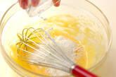 イチゴのミルフィーユの作り方5