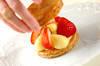 イチゴのミルフィーユの作り方の手順9