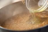 ホタテのカニあんかけの作り方7