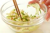 切干し大根の生姜甘酢の作り方3