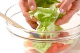 トマトとレタスのサラダの作り方1
