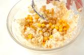 おから入りタラモサラダの作り方1