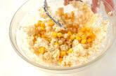 おから入りタラモサラダの作り方5