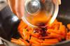 お弁当の彩りに!ニンジンのきんぴらの作り方の手順2