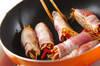 パプリカの豚巻の作り方の手順4